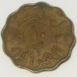 Coin > 10fils, 1943 - Iraq  - obverse