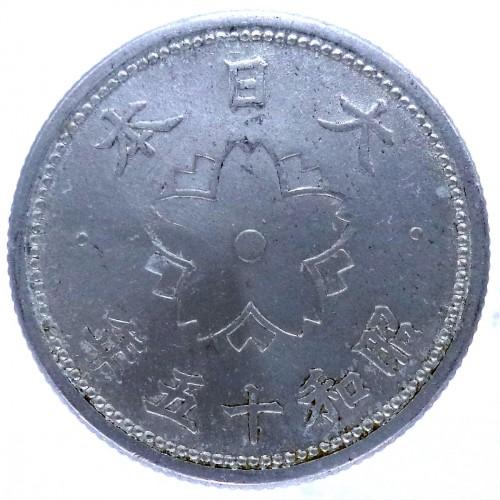 10 sen 25 копеек 1996 года украина цена