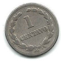 מטבע > 1סנטאבו, 1940 - אל סלבדור  - reverse