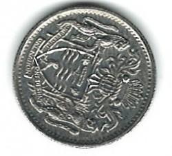 Moneta > 10centesimi, 1988 - Guyana  - obverse