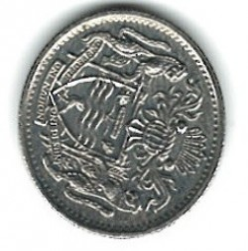 Moneta > 10centesimi, 1988 - Guyana  - reverse