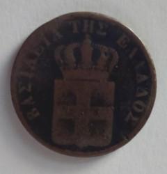 Moneta > 10lepta, 1833-1844 - Grecia  - obverse