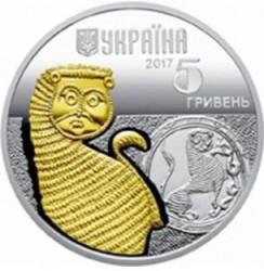 Moneta > 5hrywien, 2017 - Ukraina  (Fauna i pomniki kultury - Lew) - reverse