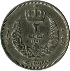 Монета > 2пиастра, 1952 - Ливия  - reverse