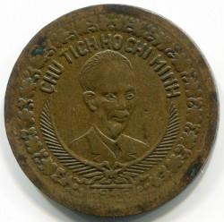 Монета > 2донга, 1946 - Виетнам  - obverse