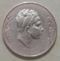 Moneda > 2fils, 1953 - Iraq  - obverse