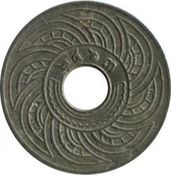 Coin > 10satang, 1908-1937 - Thailand  - obverse