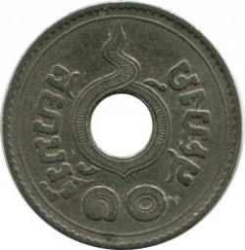 Монета > 10сатангов, 1908-1937 - Таиланд  - obverse