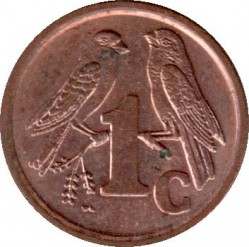 Coin > 1cent, 1996 - South Africa  - reverse