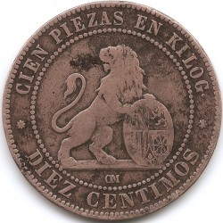 Coin > 10 céntimos, 1870 - Spain  - obverse