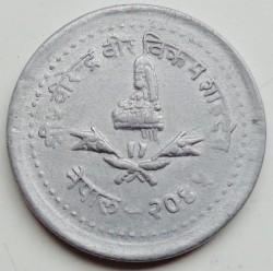Moneta > 5paisos, 1982-1990 - Nepalas  - obverse