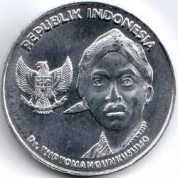 Кованица > 200рупија, 2016 - Индонезија  - obverse