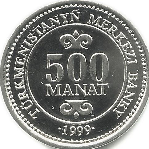 Туркменистан 500 манат 1999 сколько стоит 5о сентов литвы 1998 года