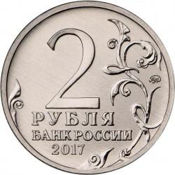 Moneda > 2rublos, 2017 - Rusia  (Hero City Kerch) - obverse