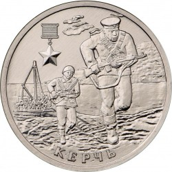 Moneda > 2rublos, 2017 - Rusia  (Hero City Kerch) - reverse