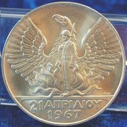 Moneta > 100dracme, 1967 - Grecia  (Il colpo di stato del 21 aprile) - obverse