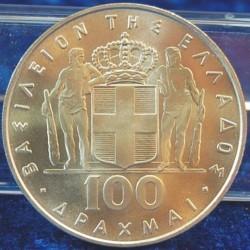 Moneta > 100dracme, 1967 - Grecia  (Il colpo di stato del 21 aprile) - reverse