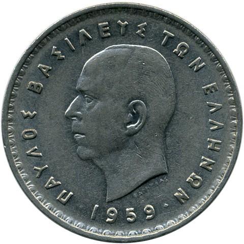 KM# 84 30mm vintage King Paul I Greek Coin 1959 GREECE 10 DRACHMAI