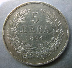 Monedă > 5leve, 1894 - Bulgaria  - obverse