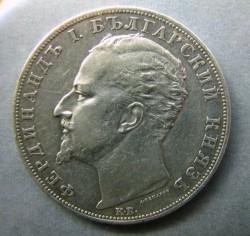 Moneta > 5leva, 1894 - Bulgaria  - obverse
