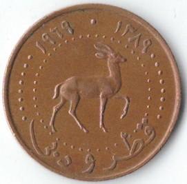 Катар и дубай монеты жилье в греции купить