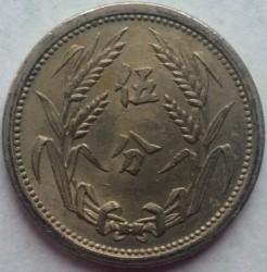 Moneta > 5fenów, 1937 - Chiny - Japońskie  - obverse