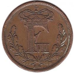 Moneta > ½rigsbankskilling, 1852 - Dania  - reverse