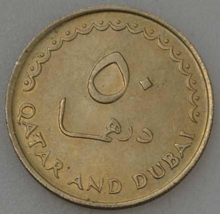 катар и дубай монеты