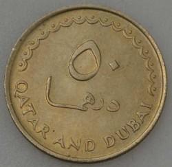Moneda > 50dirham, 1966 - Catar y Dubái  - reverse