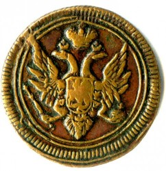 Münze > 1Denga, 1804-1807 - Russland  - obverse