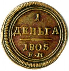 Münze > 1Denga, 1804-1807 - Russland  - reverse