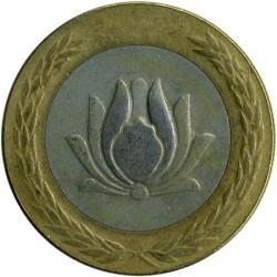 Moeda > 250rials, 1993 - Irão  - obverse