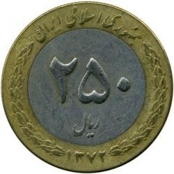 Moeda > 250rials, 1993 - Irão  - reverse