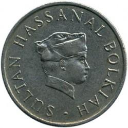 Minca > 10sen, 1977-1993 - Brunej  - obverse