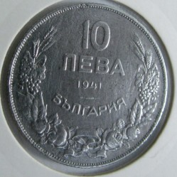 Moneda > 10leva, 1941 - Bulgaria  - obverse