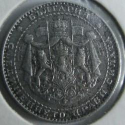 מטבע > 1לב, 1941 - בולגריה  - obverse