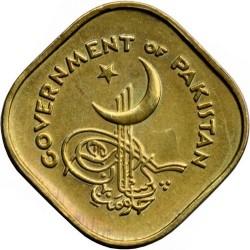 Монета > ½анна, 1953-1958 - Пакистан  - obverse