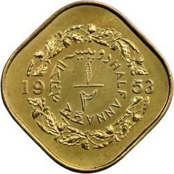 Монета > ½анна, 1953-1958 - Пакистан  - reverse