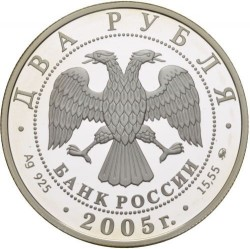Moneta > 2ruble, 2005 - Rosja  (Znaki zodiaku - Byk) - obverse
