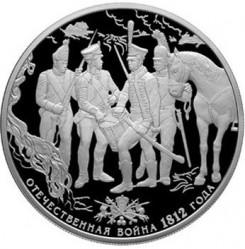 Монета > 25рубли, 2012 - Русия  (Russian soldiers) - reverse