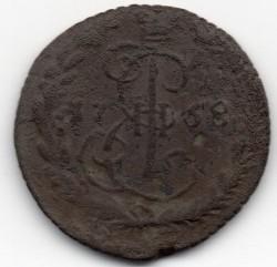 Monedă > ½copeică(denga), 1764-1796 - Rusia  - reverse