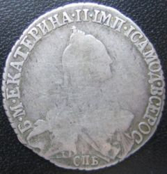 Monēta > 20kapeiku, 1766-1776 - Krievija  - reverse