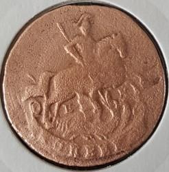 Monedă > 1copeică, 1763-1796 - Rusia  - reverse
