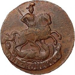 Munt > 2kopeks, 1757-1762 - Rusland  - reverse