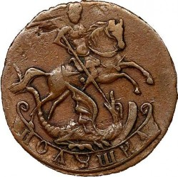 Pièce > ¼kopek(polushka), 1757-1759 - Russie  - obverse