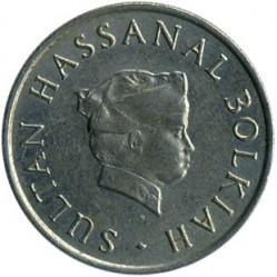 """Moneta > 10senai, 1977-1993 - Brunėjus  (Užrašas """"SULTAN HASSANAL BOLKIAH"""" averse) - obverse"""