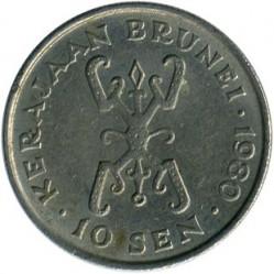 """Moneta > 10senai, 1977-1993 - Brunėjus  (Užrašas """"SULTAN HASSANAL BOLKIAH"""" averse) - reverse"""