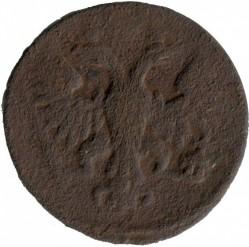 Moneta > 1denga, 1730-1754 - Rosja  - obverse