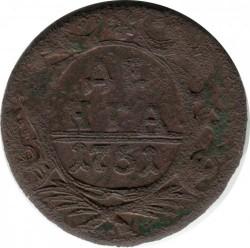 Moneta > 1denga, 1730-1754 - Rosja  - reverse