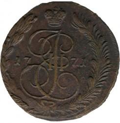 Moneta > 5kapeikos, 1763-1796 - Rusija  - obverse